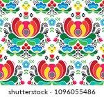 seamless norwegian vector folk... | Shutterstock .eps vector #1096055486