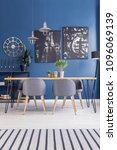 modern dining set furniture in... | Shutterstock . vector #1096069139