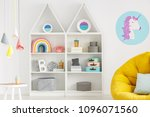 rainbow  telephone and boxes on ... | Shutterstock . vector #1096071560