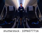 Beautiful Charming Stewardess...
