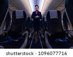 Beautiful Charming Stewardess...