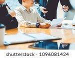 startup business team... | Shutterstock . vector #1096081424