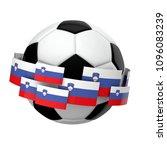 soccer football with slovenia... | Shutterstock . vector #1096083239