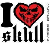skull with heart  grunge...   Shutterstock .eps vector #1096083470