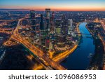 Moscow City International...