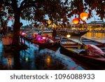 Hoi An  Vietnam. Street View...