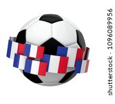 soccer football with france... | Shutterstock . vector #1096089956