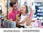 positive germany female and... | Shutterstock . vector #1096090583