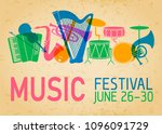 musical graphic poster template ... | Shutterstock .eps vector #1096091729