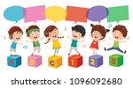 vector illustration of happy... | Shutterstock .eps vector #1096092680