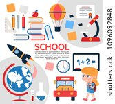 flat school elements composition | Shutterstock .eps vector #1096092848