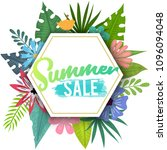 summer sale  banner with... | Shutterstock .eps vector #1096094048