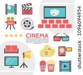 flat cinematography icons...   Shutterstock .eps vector #1096094954