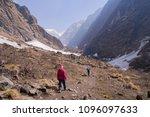trekker are walking on the... | Shutterstock . vector #1096097633