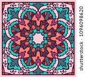 mandala. ethnic decorative... | Shutterstock .eps vector #1096098620