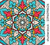 mandala. ethnic decorative...   Shutterstock .eps vector #1096098626