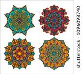 set of mandalas. ethnic... | Shutterstock .eps vector #1096098740