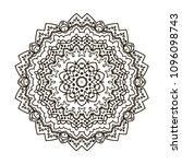mandala. ethnic decorative...   Shutterstock .eps vector #1096098743