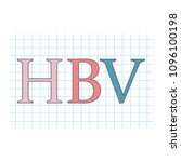 hcv  hepatitis b virus  written ... | Shutterstock .eps vector #1096100198