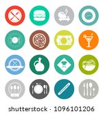 food and beverage icons ... | Shutterstock .eps vector #1096101206