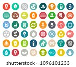 energy and ecology icons ... | Shutterstock .eps vector #1096101233