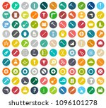 repair tools icons set  ... | Shutterstock .eps vector #1096101278