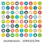 medical icons  health care... | Shutterstock .eps vector #1096101296