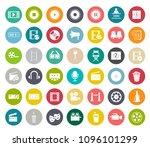 movies vector illustration icon ... | Shutterstock .eps vector #1096101299
