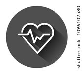 heartbeat line with heart icon...   Shutterstock .eps vector #1096102580