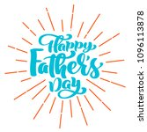 happy fathers day phrase hand... | Shutterstock .eps vector #1096113878