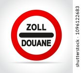 illustration of zoll douane... | Shutterstock .eps vector #1096122683
