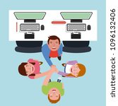 people working creative process | Shutterstock .eps vector #1096132406