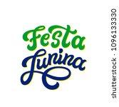 festa junina lettering poster.... | Shutterstock .eps vector #1096133330