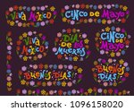 vector flat set of mexican... | Shutterstock .eps vector #1096158020