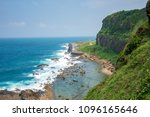 sea eroded terrain of badouzi ... | Shutterstock . vector #1096165646