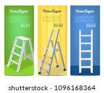 multi purpose standing leaning... | Shutterstock .eps vector #1096168364
