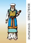 moses torah historic divine...   Shutterstock .eps vector #1096178438