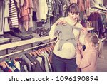 pregnant mother and daughter... | Shutterstock . vector #1096190894