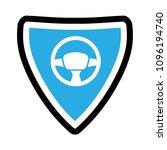 steering wheel and shield