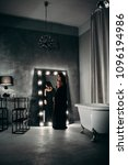 beautiful elegant brunette in a ... | Shutterstock . vector #1096194986