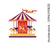 colorful carousel with horses ... | Shutterstock .eps vector #1096195820