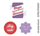 different label cartoon icons... | Shutterstock .eps vector #1096196060