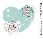 romantic border design with...   Shutterstock .eps vector #1096196708