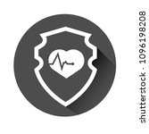 cardio icon and shield....   Shutterstock .eps vector #1096198208