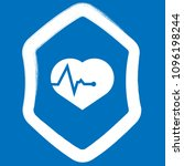 cardio icon and shield....   Shutterstock .eps vector #1096198244