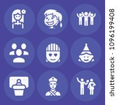 set of 9 people filled icons... | Shutterstock .eps vector #1096199408