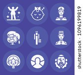 set of 9 people filled icons... | Shutterstock .eps vector #1096199819