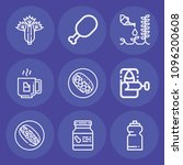 set of 9 food outline icons... | Shutterstock .eps vector #1096200608