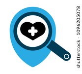 hospital here. heart icon and...   Shutterstock .eps vector #1096205078
