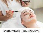 acne treatment by dermatologist. | Shutterstock . vector #1096209098
